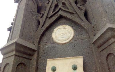 Claves masónicas del cementerio de Vegueta: galería de imágenes
